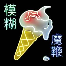 Blur: The Magic Whip, CD