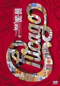 Chicago: The Heart Of Chicago 1982 - 1991, DVD