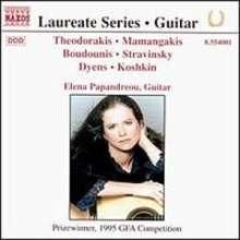 Elena Papandreou,Gitarre, CD