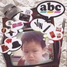 Jin: Abc, CD