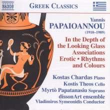 Yannis Papaioannou (1910-1989): Kammermusik, CD