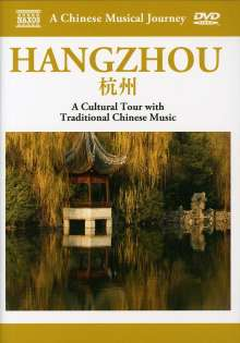 Hangzhou: A Chinese Musical Journ, DVD