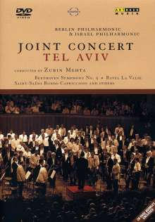 Joint Concert In Tel Aviv, DVD