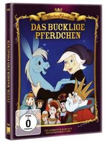 Das bucklige Pferdchen, DVD