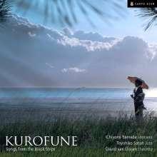 Kurofune, CD