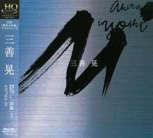 Akira Miyoshi (geb. 1933): Requiem, CD