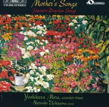 Yoshikazu Mera - Japanese Popular Songs, CD